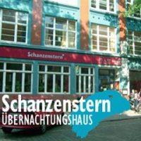Schanzenstern Hotel / Hamburg