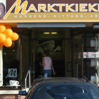 Backhaus / Marktkieker Herbede - Witten